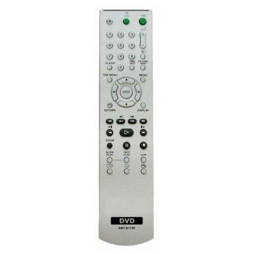 Пульт ДУ Sony RMT D175P DVD