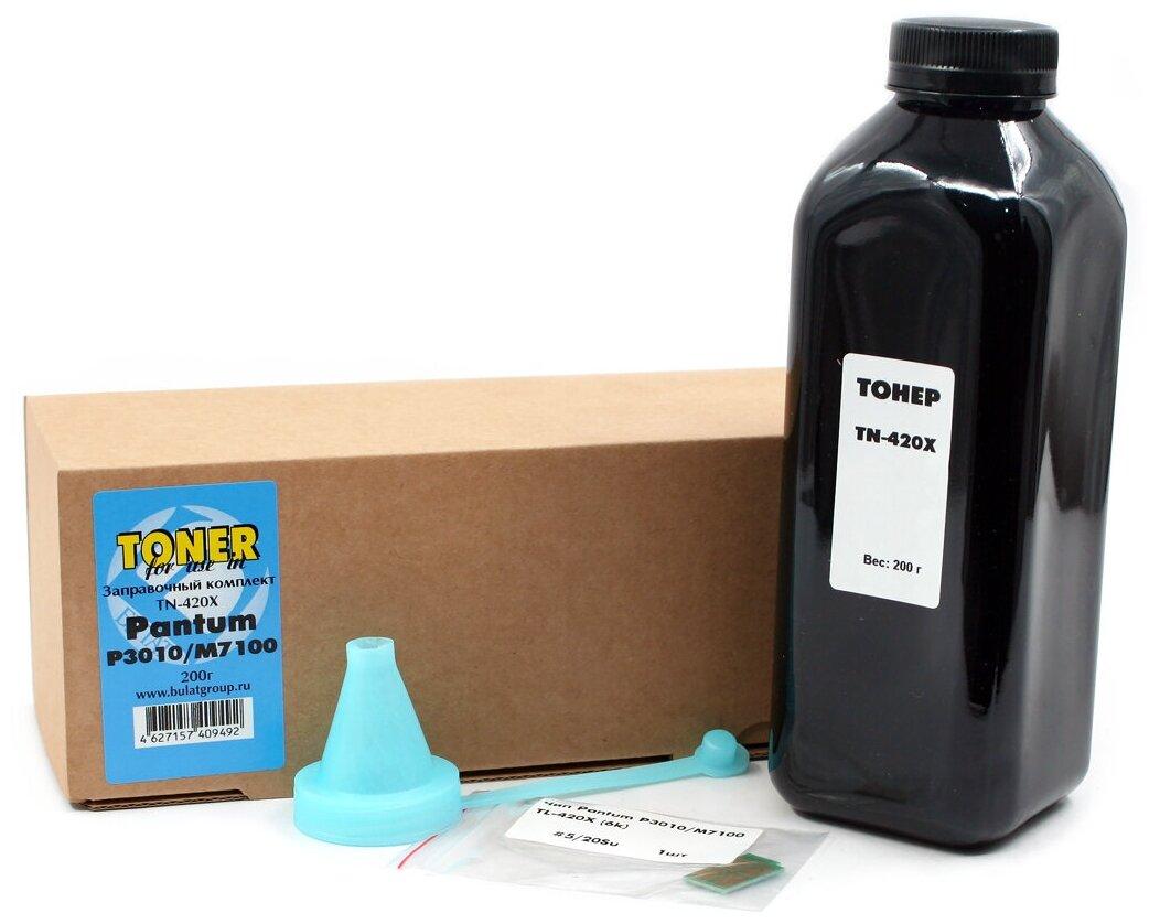Заправочный комплект булат Pantum P3010/M7100 для Pantum TN-420X (Тонер TN-420X, чёрный, банка 200г. + чип TL-420Х) — купить по выгодной цене на Яндекс.Маркете