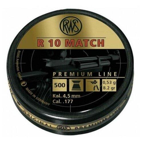 Пульки RWS R10 Match 4,5 мм (500 шт)