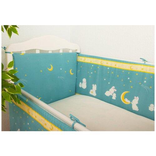 Бортики в детскую кроватку Мечтатели, 4 части, цвет: бирюзовый