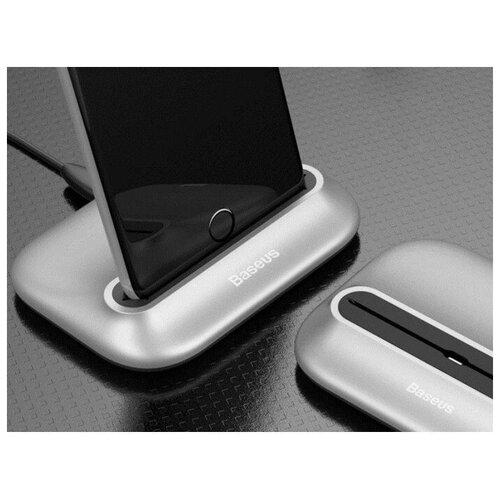 Настольная док-станция для Apple- Baseus little Volkano ZCVL-01 (серебро)