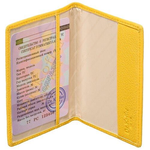 Др.Коффер X510130-170-67 обложка для паспорта