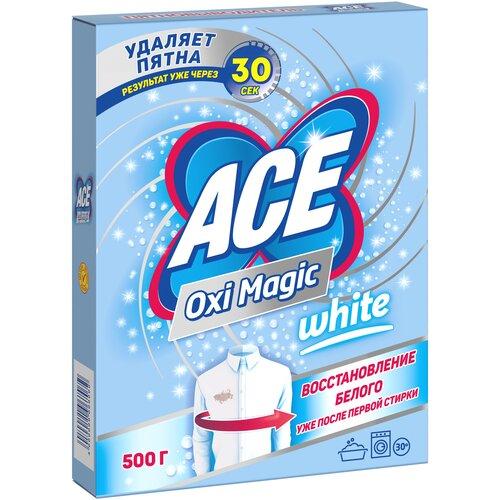 Ace Пятновыводитель Oxi Magic White, 500 г