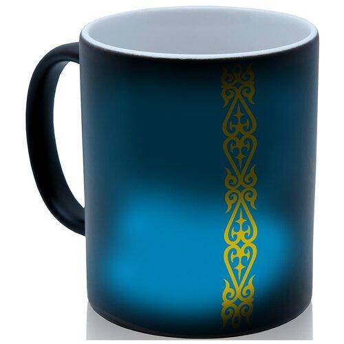 Кружка хамелеон флаг Казахстана, крутой сувенир