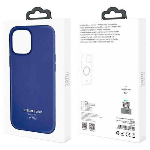 Чехол для iPhone 12 mini TOTU AA-159-Brilliant series-magnetic suction shell Тёмно синий