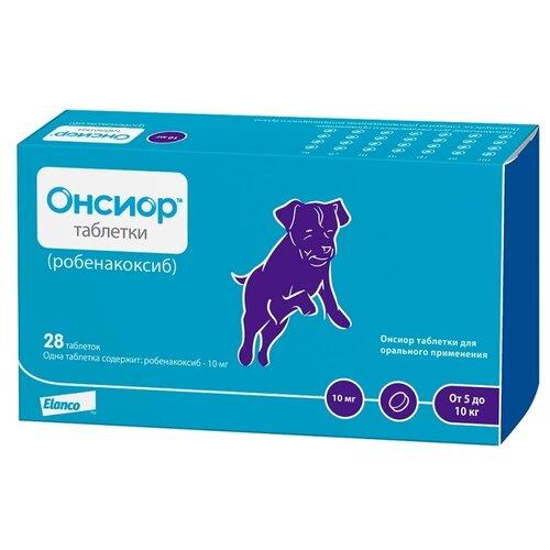 Онсиор ™ таблетки для собак 10 мг 28 таб, в упаковке