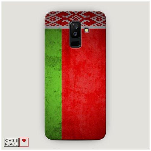 Чехол Пластиковый Samsung Galaxy A6 Plus Флаг Белоруссии 1