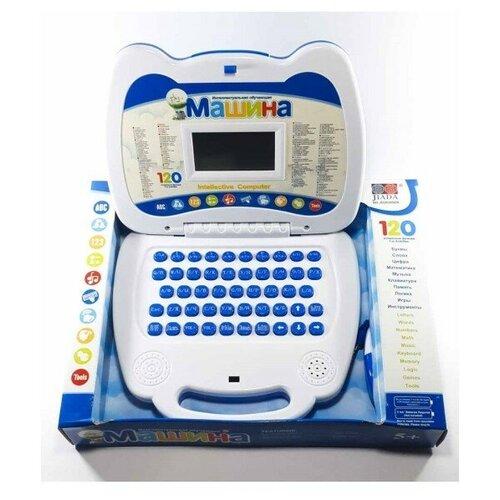 Детский интерактивный обучающий компьютер - ноутбук 120 функций / Белый