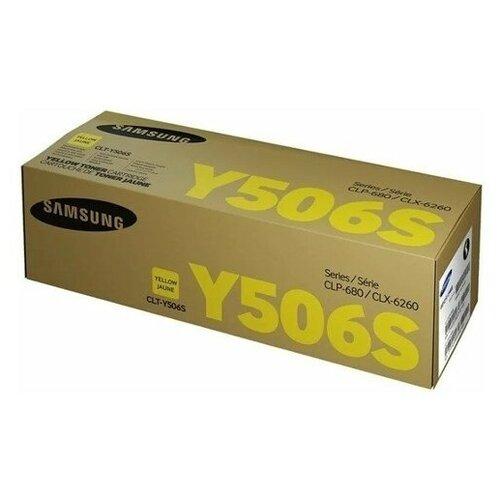 Фото - Картридж лазерный SAMSUNG CLT-Y506S желтый (1500ст картридж лазерный samsung clt y506s желтый 1500ст