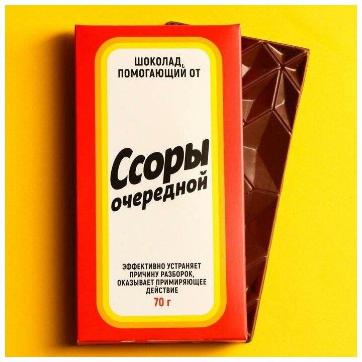 Шоколад молочный Ссоры очередной, 70 г — купить по выгодной цене на Яндекс.Маркете