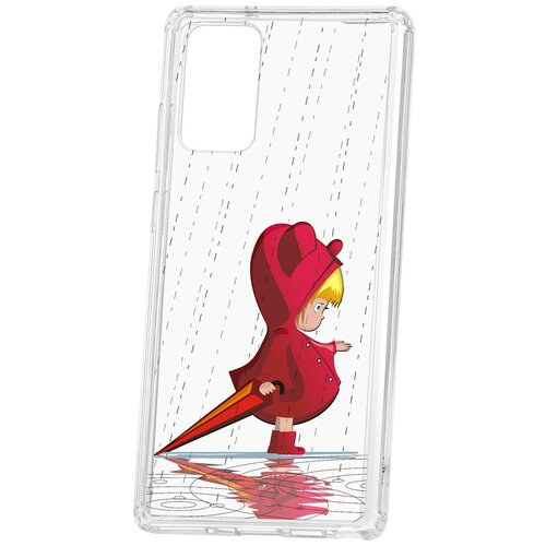 Чехол на Samsung Galaxy Note 20 Kruche Print Девочка с зонтом чехол на samsung galaxy a10s kruche print девочка с зонтом