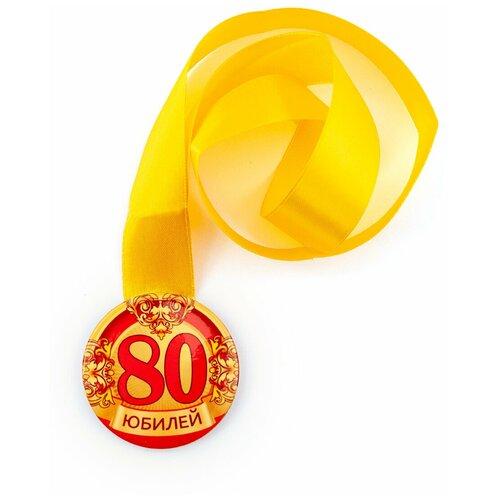 Медаль зак. 56мм на ленте