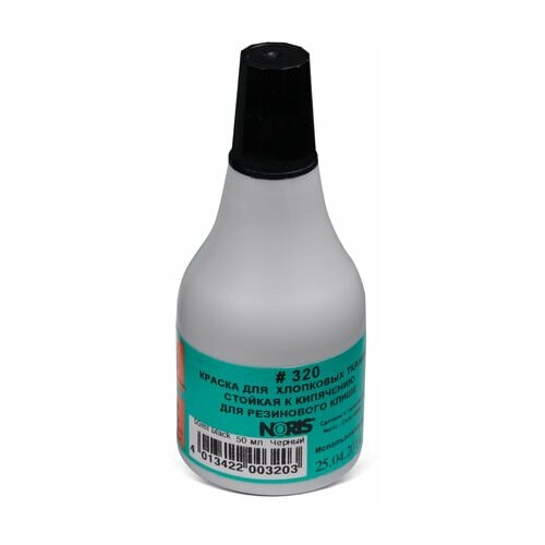 Фото - Краска штемпельная NORIS, черная, 50 мл, водостойкая (специальная для хлопковых тканей), 320Сч штемпельная краска noris 196c 50 мл