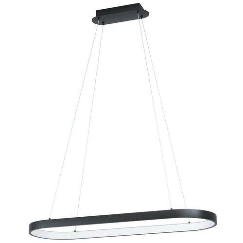 Eglo Подвесной светодиодный светильник Eglo Codriales 99358 светильник eglo подвесной valecrosia 99082