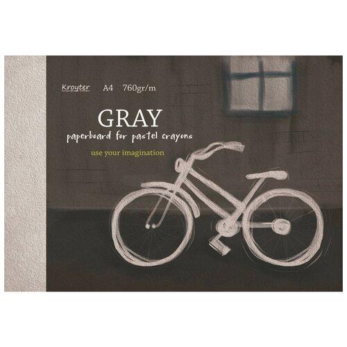 Альбом для рис.пастелью Kroyter А4 10л,блок серый тонир. картон 760г,7590 2 шт.