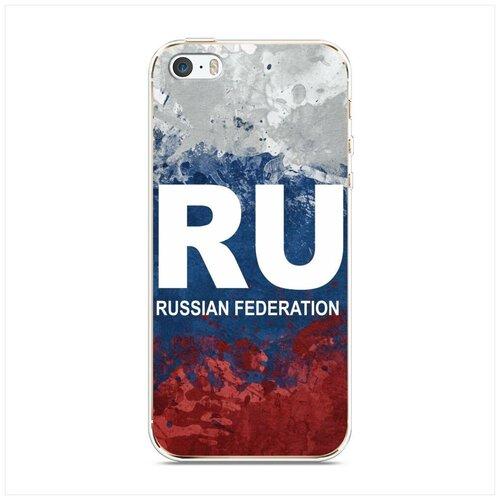 Силиконовый чехол RUSSIAN FEDERATION на Apple iPhone 5/5S/SE / Айфон 5/5S/SE мяликова гульнара фаязовна русский на 5 russian 5
