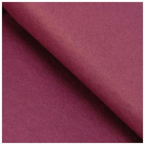 Бумага упаковочная тишью, бордовый, 50 см х 66 см, набор 10 шт. 7059625