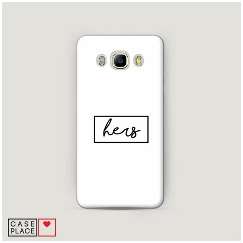 Чехол Пластиковый Samsung Galaxy J5 2016 Hers Case