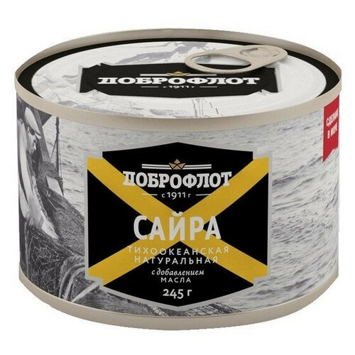 Рыбные консервы Доброфлот сайра тихоокеанская с доб. масла, 245г недорого