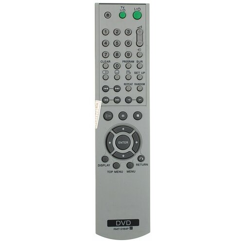 Пульт к SONY RMT-D164P DVD box