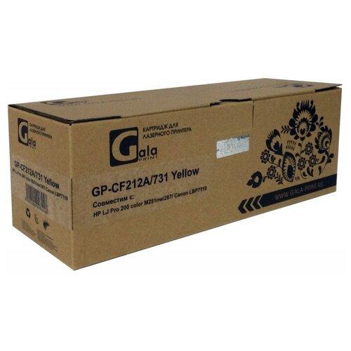 Картридж GP-CF212A (131A), 731 для принтеров HP LaserJet Pro 200 Color M251, 276 Canon i-SENSYS LBP7110CW, LBP7100CN, MF8280CW, MF8250CN, MF8230CN, MF8210CN 1800 копий Yellow GalaPrint