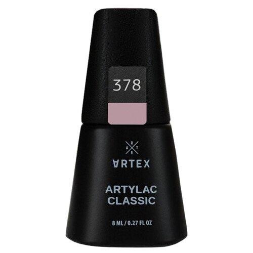Купить Гель-лак для ногтей ARTEX Classic, 8 мл, 378
