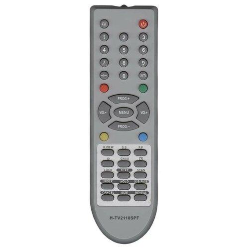 Фото - Пульт ДУ Huayu для Hyundai H-TV2110SPF пульт ду hyundai h dvd5028 soundmax tt6011a dvd
