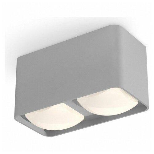 Люстры и потолочные светильники Ambrella XS7852011