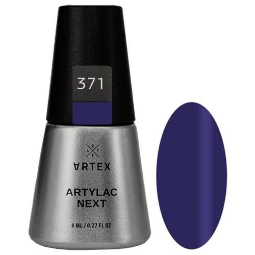 Купить Гель-лак для ногтей ARTEX Next, 8 мл, 371