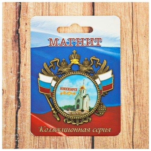 Магнит-герб «Новосибирск» (Часовня Св.Николая), 6 х 6 см 3464062