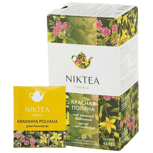 Чай NIKTEA Красная Поляна зелен. 25 пакx1,75гр/уп 2 шт.