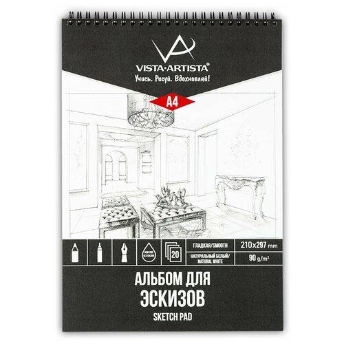 Купить Альбом для эскизов VISTA-ARTISTA DSCC-A4 90 г/м2 А4 на спирали 20 л., Альбомы для рисования