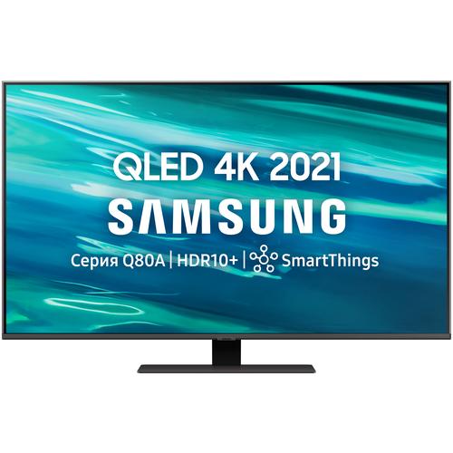 Фото - Телевизор QLED Samsung QE55Q80AAU 55, черненое серебро qled телевизор samsung qe55q60aau