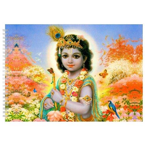 Альбом для рисования, скетчбук Индийская бог Кришна