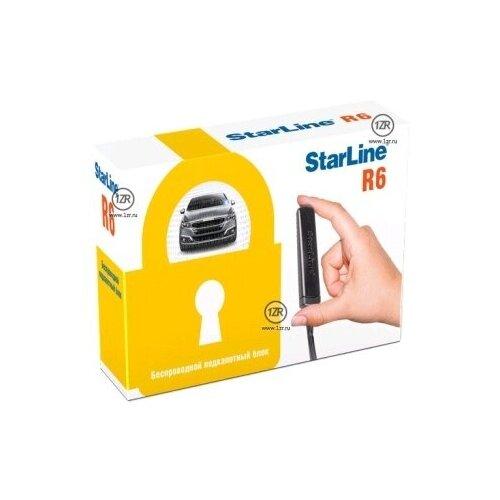 STARLINE R6 подкапотный блок для управления сиреной, замком капота И блокировкой двигателя, блок реле R6