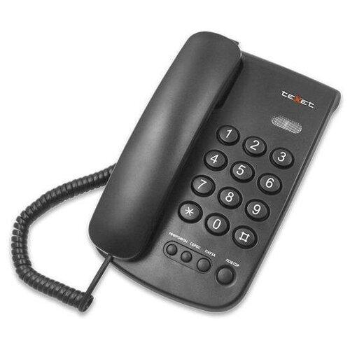 Телефон teXet TX-241 Черный