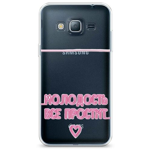 Чехол Силиконовый Samsung Galaxy J3 2016 Молодость все простит