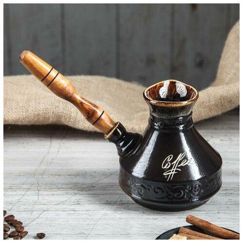 Турка Керамика ручной работы Царская, керамика, 0,5 л турка керамика ручной работы лотос 300 мл черный