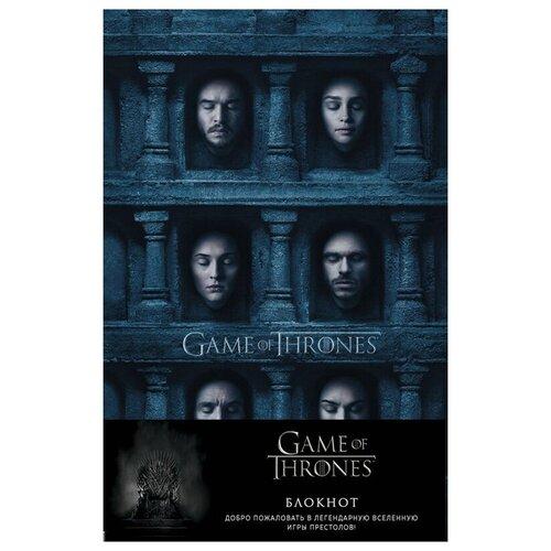 Купить ЭКСМО Блокнот Game of Thrones Э А5 ( 160 x 243 мм) 96 ллинейка Зал ликов 1 шт., Блокноты и записные книжки