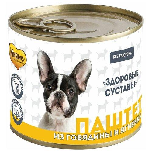 Фото - Мнямс паштет для собак всех пород из говядины и ягненка Здоровые Суставы - 200 г х 12шт консервы мнямс кусочки в соусе с говядиной и печенью для собак всех пород здоровые суставы 400 г
