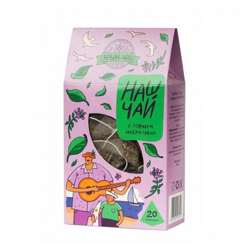 Чай Травы горного Крыма