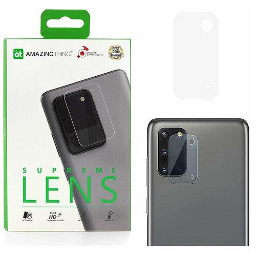 Защитное стекло для камеры Samsung Galaxy S20 Amazingthing SupremeLens Pure 0.33mm / защита камеры / защита от падений / олеофобное стекло / стекло на камеру / прозрачное стекло для камеры / для защиты камеры телефона / стекло на камеру / защита от царапин / стекло основной камеры / противоударное стекло на камеру / стекло для задней камеры / защитное стекло для основной камеры телефона / накладка на камеру / стекло задней камеры / прозрачное стекло на камеру