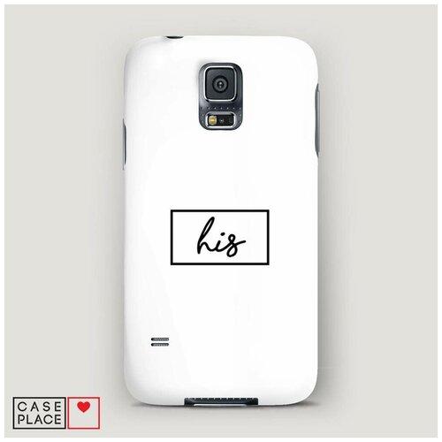 Чехол Пластиковый Samsung Galaxy S5 His Case