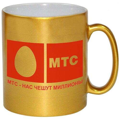 Золотая кружка МТС нас чешут миллионы