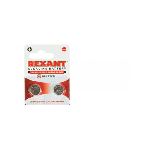 10pcs alkaline battery ag12 1 5v lr43 386 button coin cell watch toys batteries control remote sr43 186 sr1142 lr1142 Батарейка Rexant LR43/AG12/LR1142/G12/186/GP86A/386/SR43W 30-1029 (2 штуки)