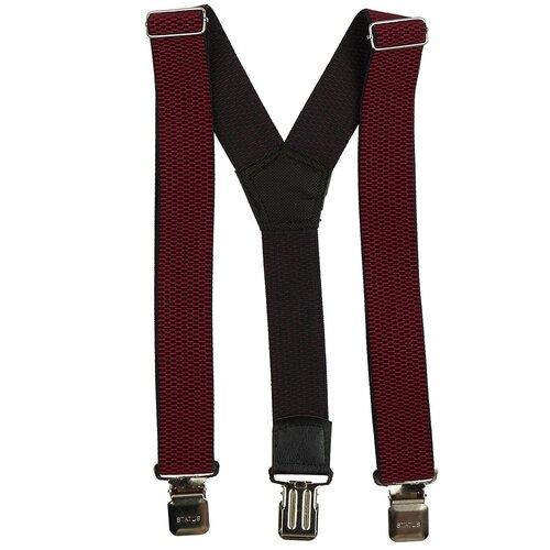 Фото - Подтяжки мужские Y, ширина 40 мм, рифленые, цвет: бордовый подтяжки stilmark рифленые mono
