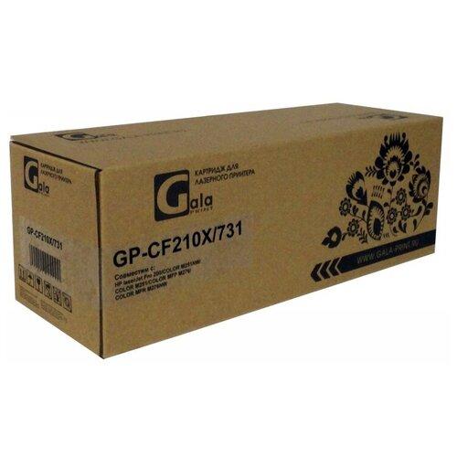 Картридж GP-CF210X (131X), 731 для принтеров HP LaserJet Pro 200 Color M251, 276 Canon i-SENSYS LBP7110CW, LBP7100CN, MF8280CW, MF8250CN, MF8230CN, MF8210CN 2400 копий Black GalaPrint