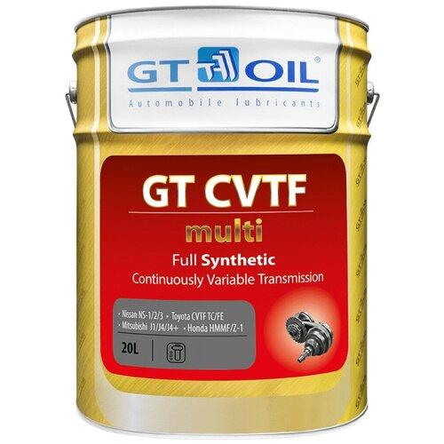 Трансмиссионное синтетическое масло вариатора (CVT) GT CVTF Multi, 20 л