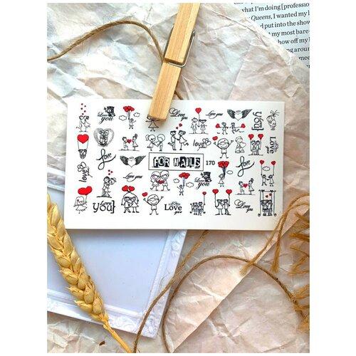 Купить Слайдер (водные наклейки) для дизайна ногтей FN170 Love, FOR NAILS