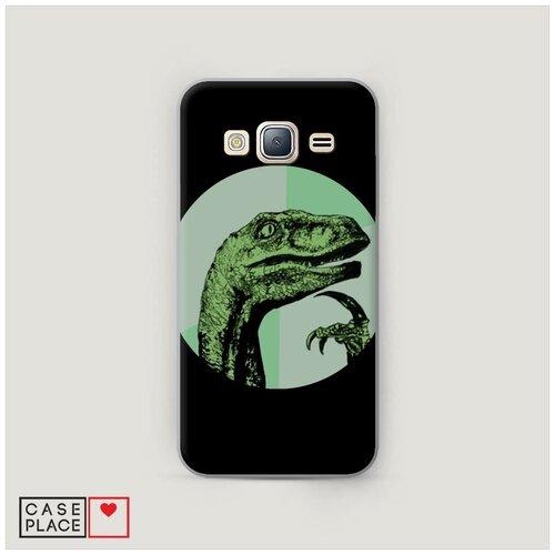 Чехол Пластиковый Samsung Galaxy J3 2016 Мем задумчивый динозавр